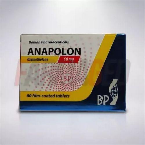 Anadrol 50mg pills